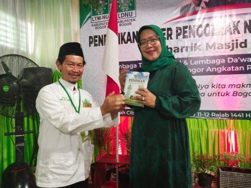 Dukungan Bupati Bogor Ade Yasin atas Terselenggaranya PKPNU 1 LTM-LDNU